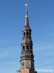 ハンブルク 聖カタリーネン教会