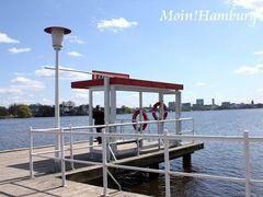 外アルスター湖畔の遊覧船停泊場